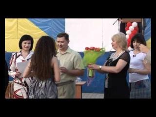 Красноград. Выпуск-2012