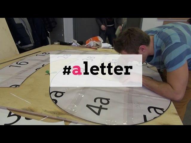Aletter — Зимний городской интерактив