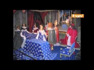 Бракосочетание Луи XIVв.городке Сен-Жан-де-Люз