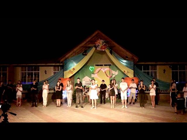 2 отряд,Закрытие 3-й смены 2012 вСопино