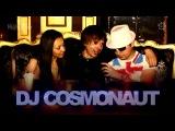 NIGHT CLUB 7 | БЕРЕЗНИКИ | 12 ЯНВАРЯ | DJ COSMONAUT | DJ ИВАН СТАРЦЕВ