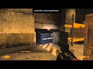 Прохождение игры Black Mesa Часть 5