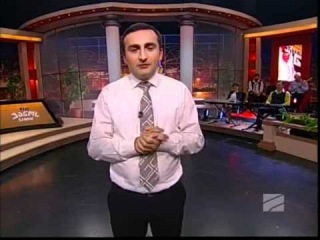 ქართული ოცნების ყულაბა   ivanishvili