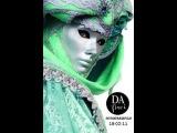DJ Mike Zed - UNITED KINGDOM OF IBIZA BE IN SPASE@DA!VINCI Club Live