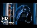 Последнее изгнание дьявола 2 - Русский трейлер 2013