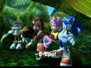 Sonic Riders Zero Gravity Parte 2 (Legendado PT-BR)