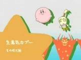 Kirby + Azumanga Daioh Opening