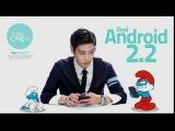 BIGBANG「LG Optimus ONE with Google™」Bridge Video!!