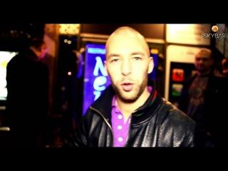 SKYBAR - Rockstar birthday party' .mp4