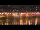 Мост с музыкальным фонтаном и цветной подсветкой.flv