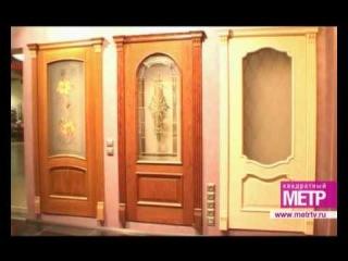 Александрийские двери в Студии дверей «Сан Феличе»