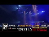 Acid Black Cherry  LIVE DVD 「Acid Black Cherry TOUR 『2012』」告知ムービー