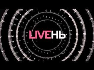 Презентация нового альбома группы Lumen на канале