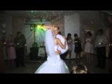 ТАМАДА (ВЕДУЩАЯ) ОЛЕСЯ + МУЗЫКА СВЕТОМУЗЫКА В ЛИПЕЦКЕ! 8(920)2444580 Танец молодых.