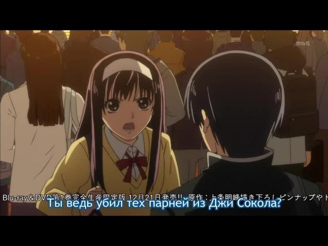 Code: Breaker / Код: Крушитель - 2 (Русс.сабы)HQ 540p (2012) [www.animesay.ru]