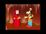 Goofy goes to hell (Не все псы попадают в рай)