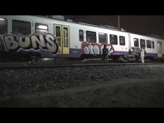 Граффити Train Бомбинг Adone Buns Cinq TrainBombing
