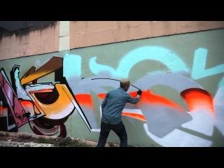 Граффити Бомбинг For Nekst
