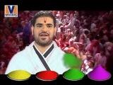 AAJ RANG BARAS RAHA - Holi festival