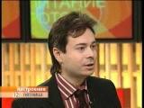 Дмитрий Куклачёв и Кот Борис в программе НАСТРОЕНИЕ