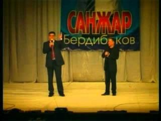 Куудулдар-2012 Санжар Бердибеков