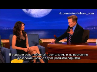 Nina Dobrev Gets Sex Scene Tips From Her Mom - CONAN on TBS ( rus sub)