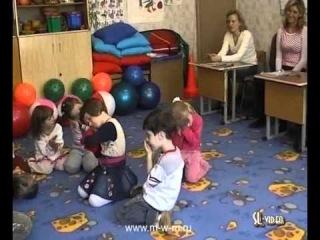 Железнова. Зарядка (гимнастика) для малышей 1-3.5 года - часть 1.