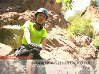Ущелье Каракол - неизвестный маршрут