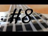 Уроки гитары. Выпуск восьмой. Gregory Alan Isakov
