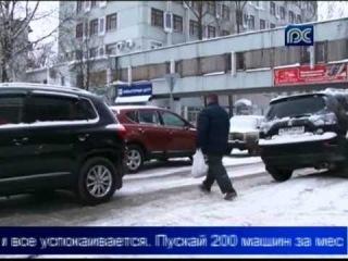Стоимость штрафстоянки в Вологде завышена