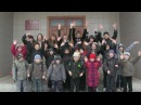 Поздравление учителей с 8 марта от учеников 11-Б класса