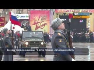 Военный парад и салют в Волгограде