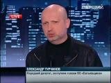 Шустер Live: Турчинов про Є. Щербаня (25.01.2013)