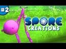 EPIC SPORE CREATURES! - Spore: Creature Mode - Part 2 (Prof Dickinssons son returns!)
