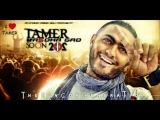 Gara Eih ya 3eni - Tamer Hosny