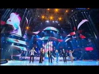 Полина Гагарина, Юлия Савичева и другие - Новогодняя (Песня года 2012)