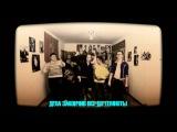SODA feat DJ NIKI - Выходной