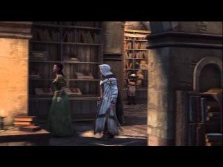 AC Revelations: Secret Sofia dialogue