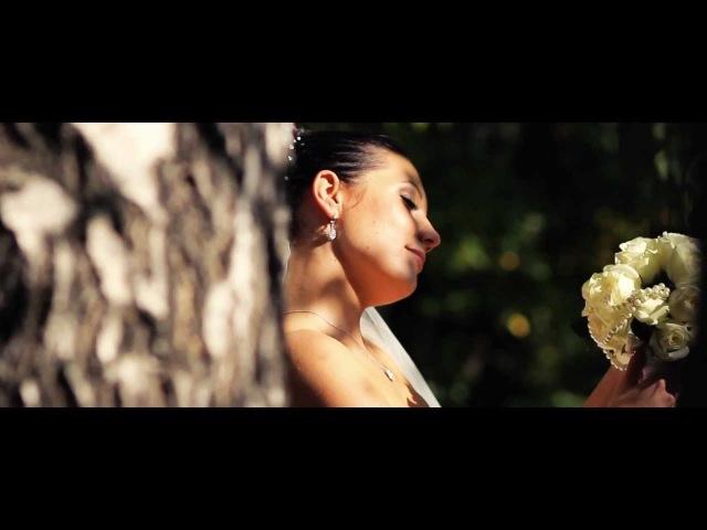 21.09.2012 наша свадьба!