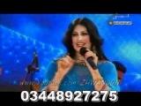 naghma new song werkia yar ba de kram