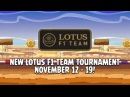 Lotus F1 Team, Angry Birds, Star Wars... the Forces Combine!