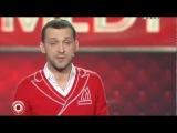 Comedy Club  Руслан Белый (20.04.2012)