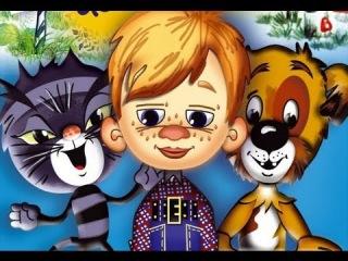 Дядя Фёдор, Пёс и Кот - Матроскин и Шарик (1975) ♥ Добрые советские мультфильмы ♥ http://vk.com/club54443855