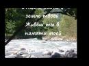 Сухуми-мой город родной!