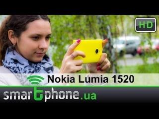 Nokia Lumia 1520 - Обзор. Фаблет на WP8 с камерой на 20 Мп.