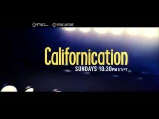 «Блудливая Калифорния» (2007 – ...): ТВ-ролик (сезон 6, эпизод 1)