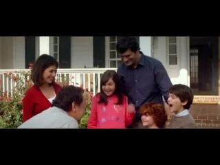 «Родительский беспредел» (2012): Международный трейлер №2 (украинский язык)