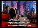 Лу Рид и Металлика на немецком ТВ (концерт+интервью)