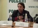 Сергей Грибалев дал интервью представителю ЭкоВахты.