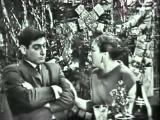 """""""Новогодний Голубой огонек"""", 1963 г."""